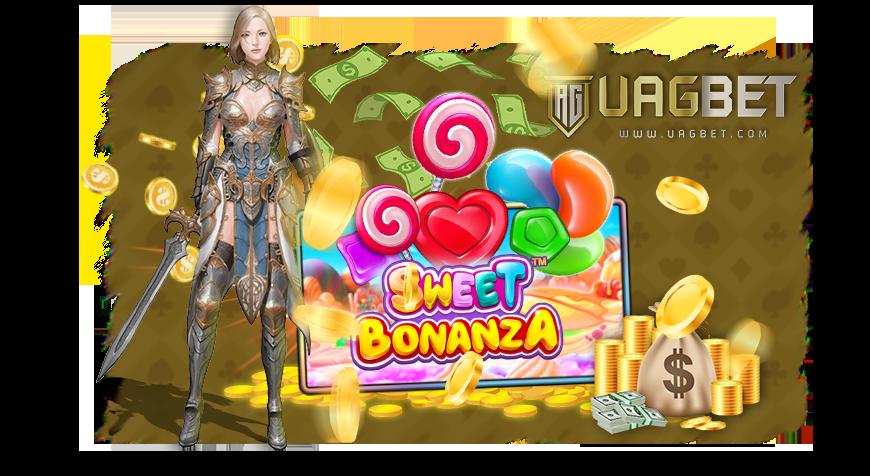 สวีทโบนันซ่า-Sweet-Bonanza