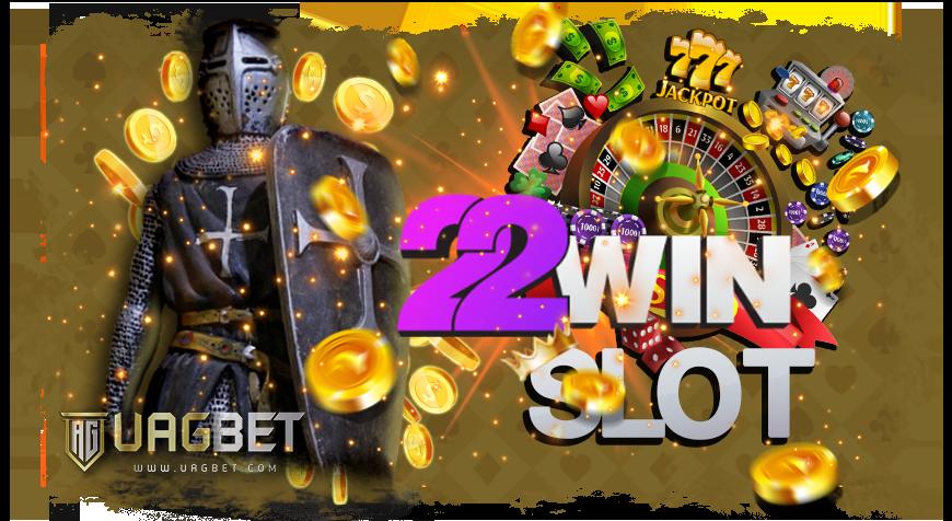 22-win-slot